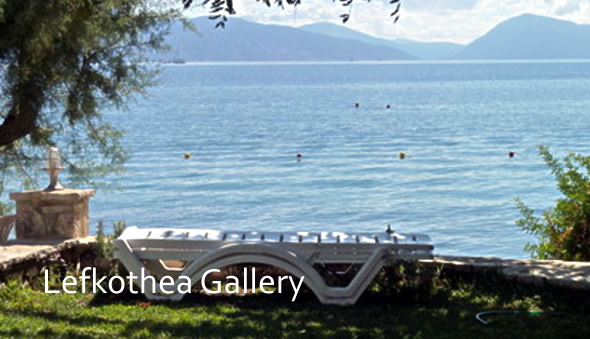 Lefkothea Gallery